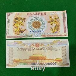 1000 pcs One Hundred Quintillion dollars Chinese Dragon and Phoenix Banknote box