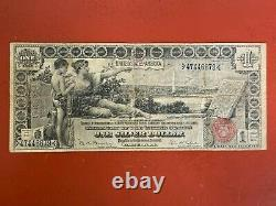 1896 $1 One Dollar Educational Silver Certificate Note