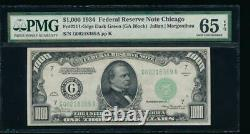 AC 1934 $1000 Chicago ONE THOUSAND DOLLAR BILL PMG 65 EPQ GEM UNCIRCULATED