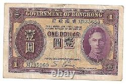 CHINA Government of Hong Kong ONE 1 Dollar Note 1936 GEORGE VI P312